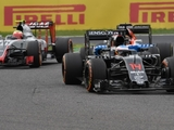 Alonso: McLaren pace a 'nasty surprise'