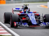 Sainz Jr. reprimanded for practice incident