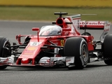 Vettel gives Formula 1 'shield' on track debut