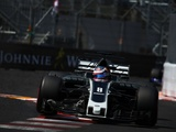 Haas makes Monaco breakthrough with first double-points finish