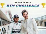 Video: Lewis Hamilton vs Toto Wolff in epic DTM challenge