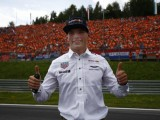 Verstappen's 'Max factor' could push Dutch GP through