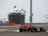 F1 confirms revised schedule
