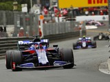 Toro Rosso request name change to AlphaTauri