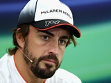 Alonso: Big step needed in 2017