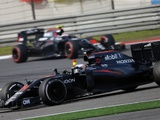 Alonso: Midfield competition 'very tough'
