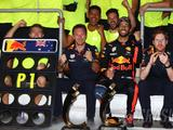 Horner: Red Bull give Ricciardo a happy environment