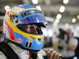 Alonso: Progress, not positions, important for McLaren