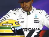 Senna gift more special than trophies, says 'honoured' Hamilton