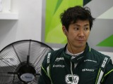 Kobayashi apologises to fans for absence