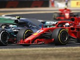 Sebastian Vettel had to 'surprise' Valtteri Bottas to win British GP