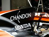 Tech Bite: McLaren fits new T-wing in China