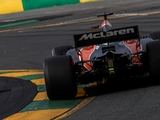 Alonso: McLaren 'better than expected'