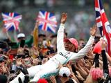 British GP remains on but without F1 fans