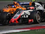 "Magnussen sees ""no reason"" for Haas pace drop"