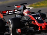 Haas 'happy' with suspension rule clarification