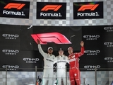 New Formula 1 logo isn't iconic - Hamilton