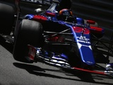 I want to fight for F1 title with Red Bull Sainz