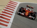 Raikkonen: Victory challenge scuppered by start