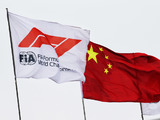 F1 looking to add a street race in China