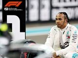 Ferrari: Speculation about Hamilton move 'totally premature'