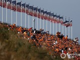 F1 Dutch Grand Prix - Start time, how to watch & more