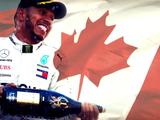 Chips, cheese & gravy anyone? F1 heads to Montreal