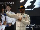 Hamilton and Mercedes 'a million times closer' than at end of 2016