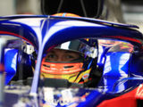 "Toro Rosso ""Couldn't Touch The Car"" As Albon Drops Outside The Points At Silverstone"
