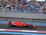 Vettel happy with France qualifying recovery after 'slow start'