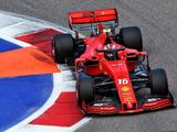 Charles Leclerc continues pole streak by controlling Russian GP qualifying