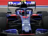 Toro Rosso makes name change request for 2020 F1 season
