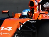 Alonso: McLaren's chassis is third best