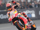 Marquez crowned MotoGP champion again in Thailand