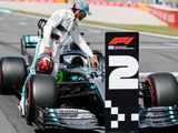Hamilton, Bottas set for battle