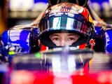 Toro Rosso confirm Kvyat dropped for Gasly