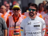 Alonso: Honda's Spa update 'very minor'