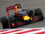 Ricciardo delights in 'awesome' front row spot