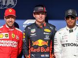 Max Verstappen takes second career pole at Brazilian GP