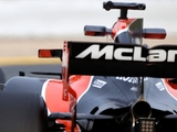 McLaren confirm Dell sponsorship deal