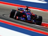 Toro Rosso duo look ahead to Brazil