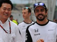 Honda: McLaren relationship stronger than ever