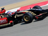 Lotus frustrated with energy store issue