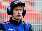 Vergne: Hartley call-up 'makes me laugh'