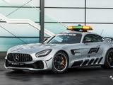 Mercedes' 2018 F1 Safety Car breaks cover