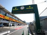 F1 Paddock Notebook - Austrian GP Thursday