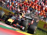 Austria set to host Formula 1 season openers in July