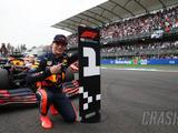 Verstappen downplays setting Mexico pole lap under yellows