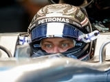 Fans given chance to design Bottas' helmet