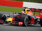Red Bull's Pierre Gasly to race in Super Formula